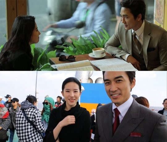 the-third-way-of-love-song-seung-heon-liu-yifei3