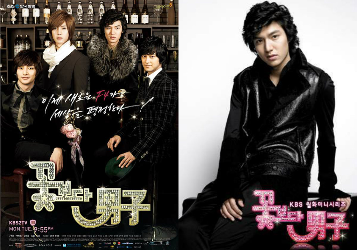 Boys-Over-Flowers-3