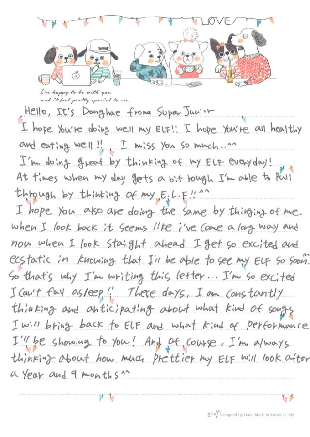 Donghae-English-letter-640x900