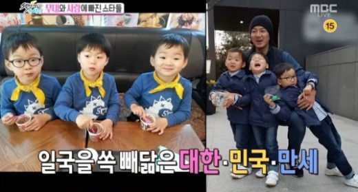 song-il-gook-triplets-1