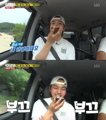 yeo-jin-goo-running-man-