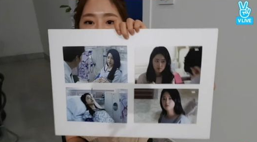 Park-Hye-Soo-Naver-V-2