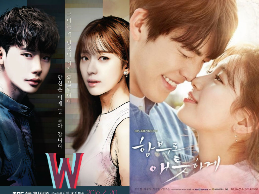 W-Uncontrollably-Fond1