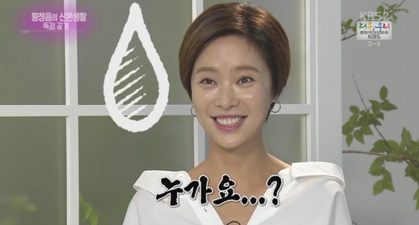hwang-jung-eum-2