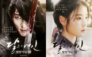 lee-jun-ki-iu-scarlet-heart