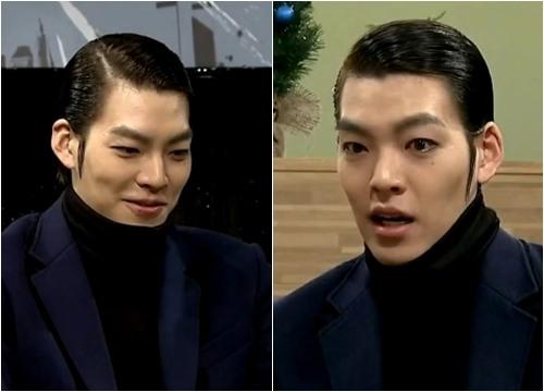 Kim-Woo-Bin1