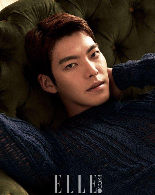 Kim-Woo-Bin2