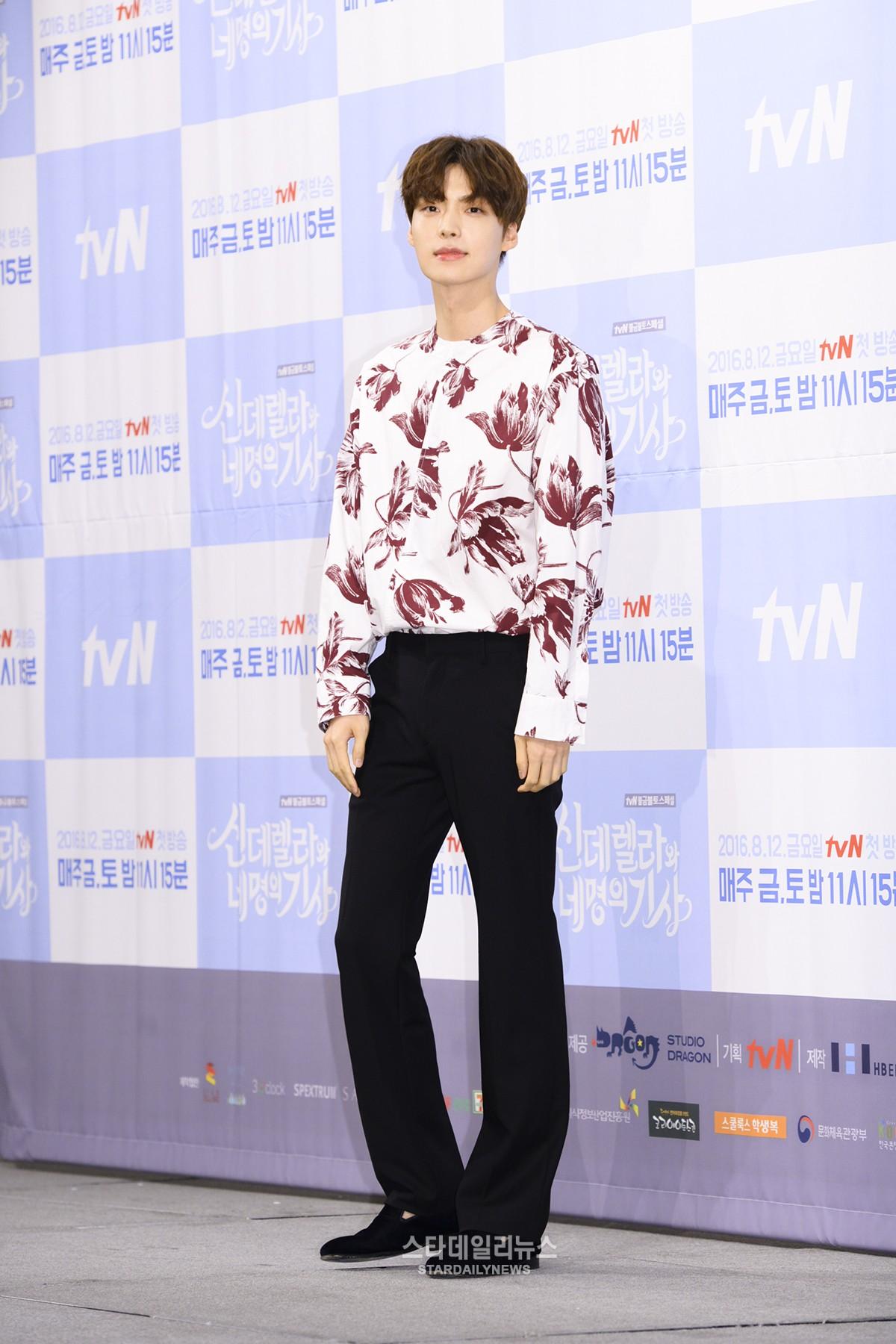 ahn-jae-hyun-press-conference