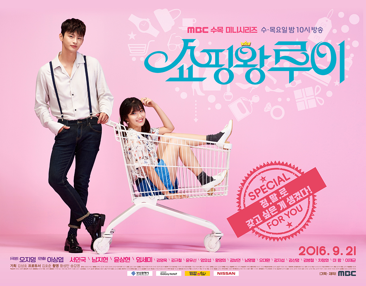 Shopping-King-Louie 2
