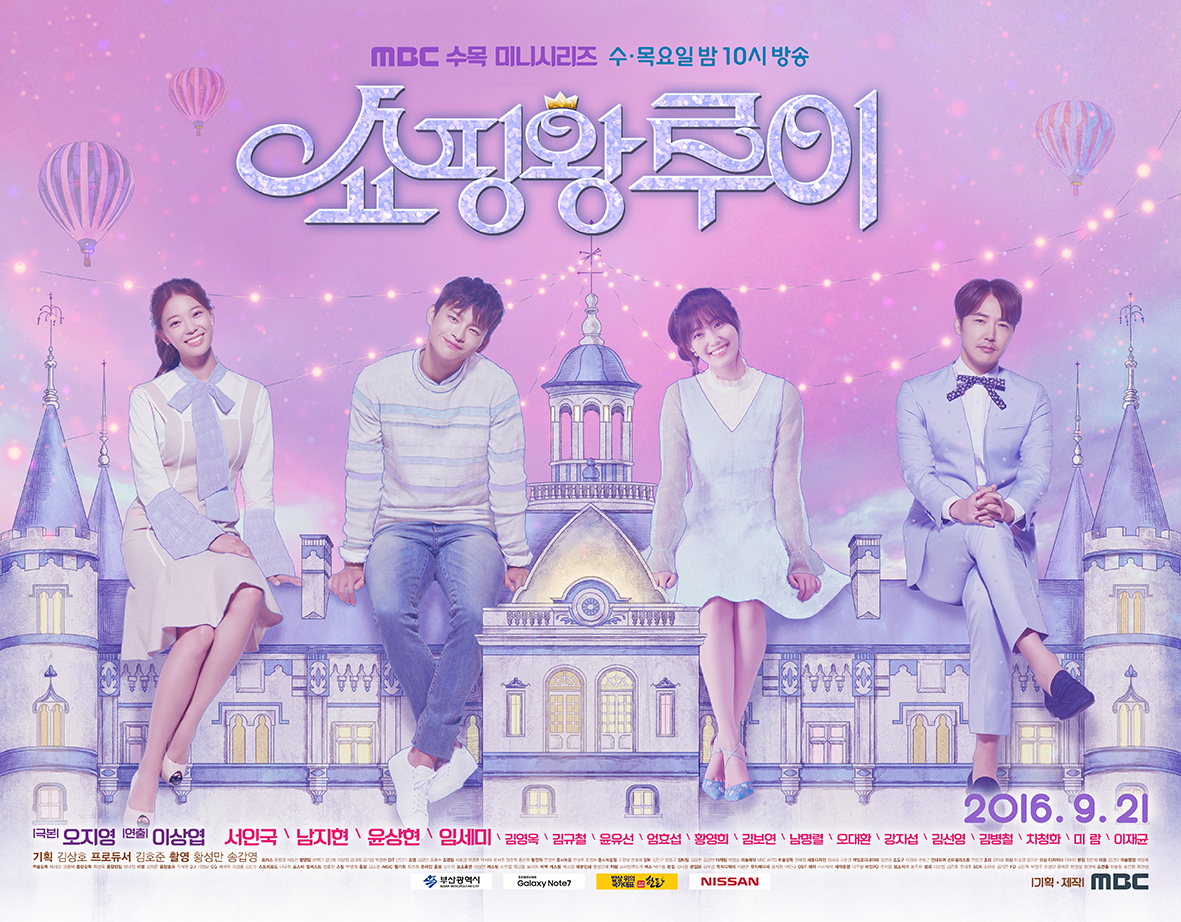 Shopping-King-Louie