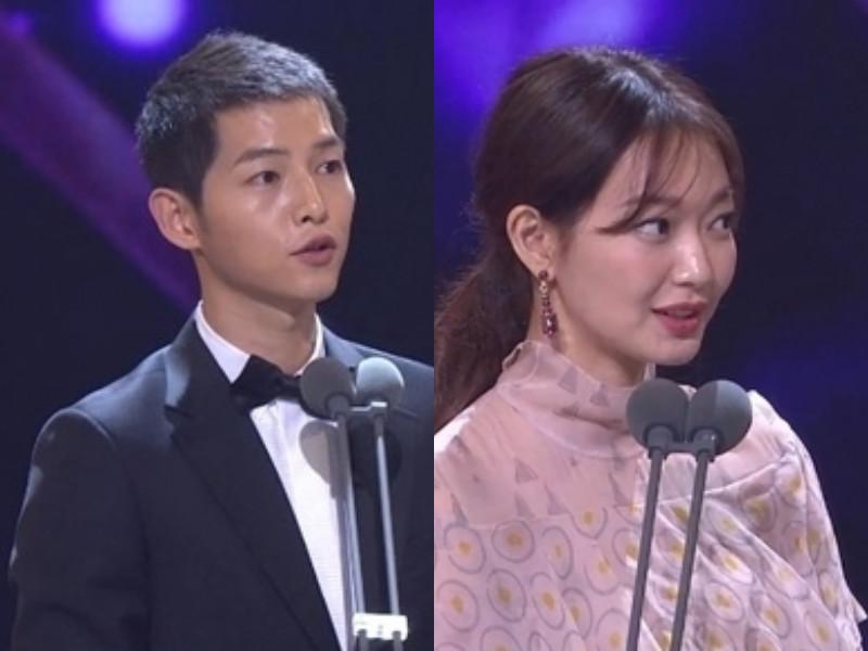 Song-Joong-Ki-Shin-Min-Ah1