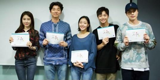 Yoo-In-Na-Kim-Go-Eun-Gong-Yoo-Yook-Sungjae-Lee-Dong-Wook