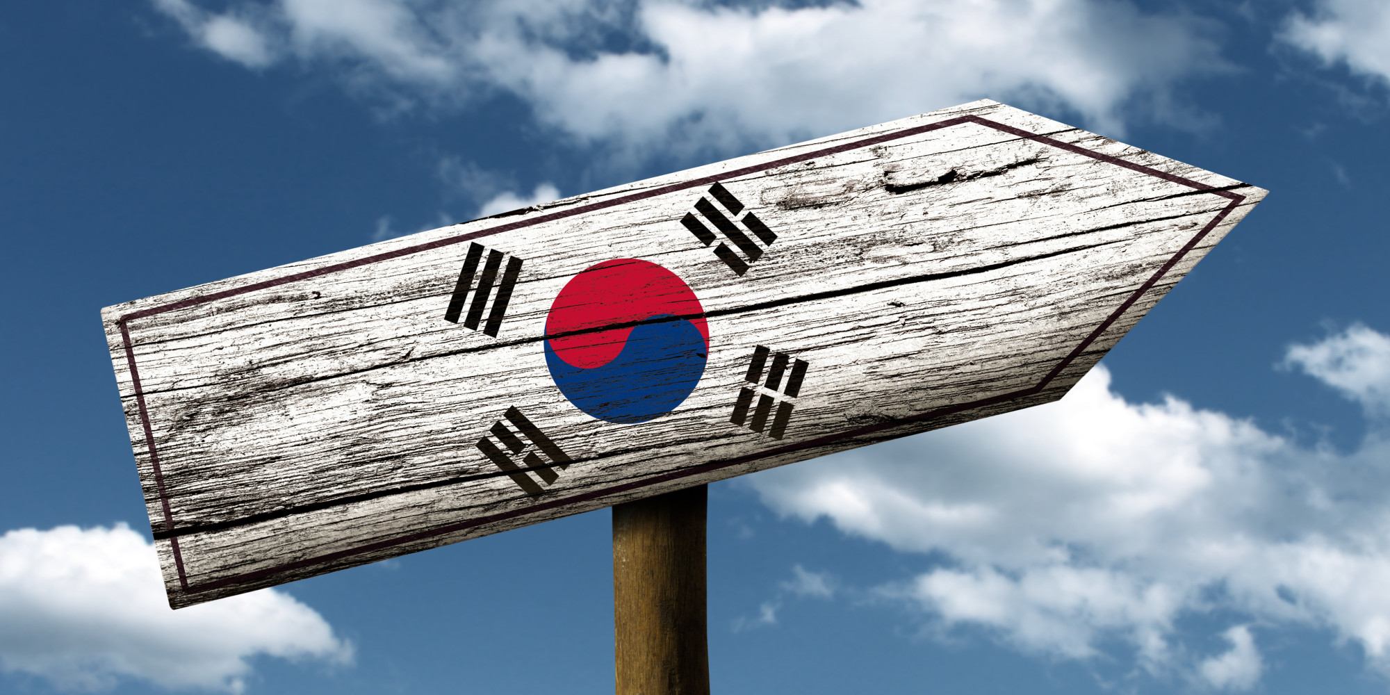 south-korea-travel