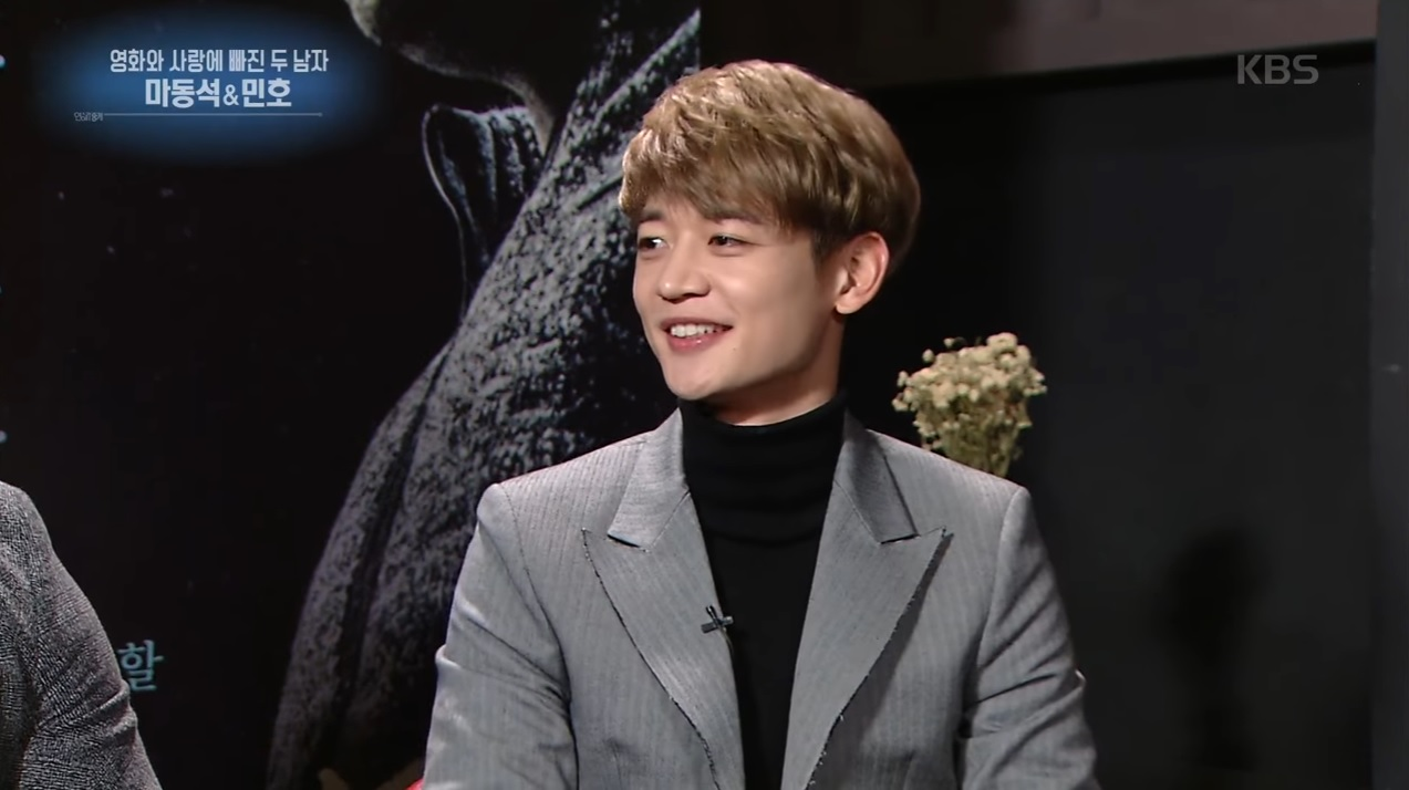 minho-interview
