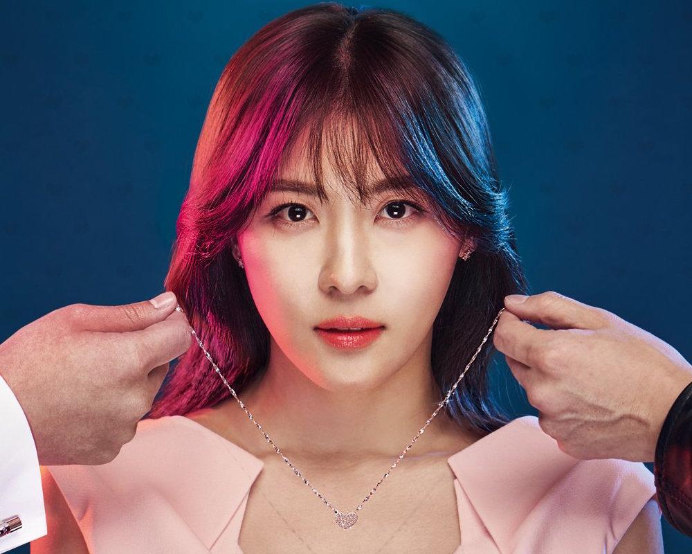 ha-ji-won1