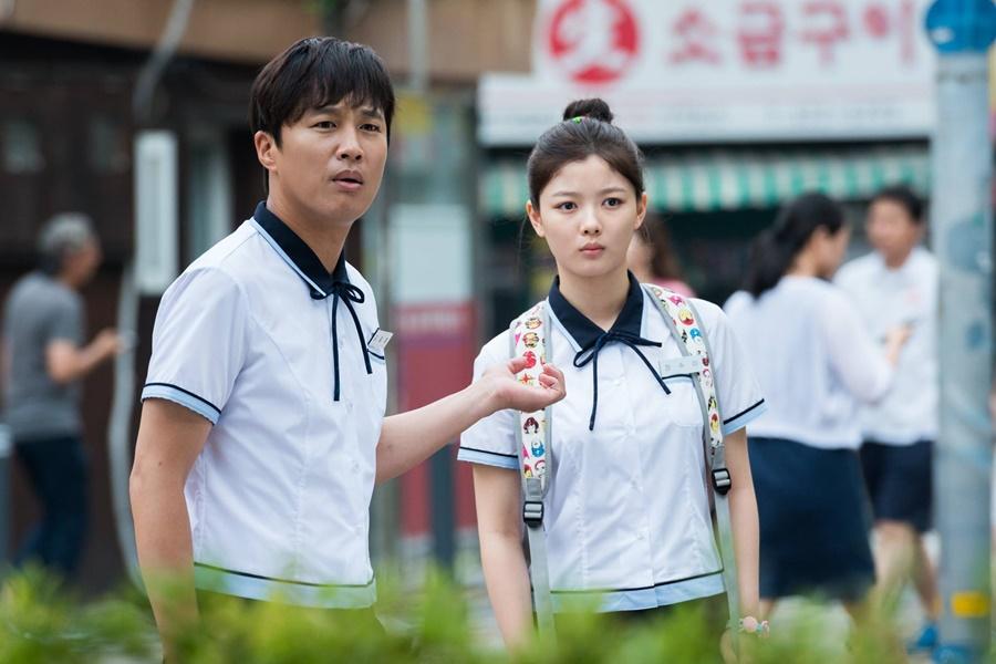 kim-yoo-jung-cha-tae-hyun
