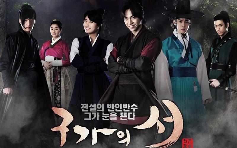 sinopsis-profil-pemain-drama-korea-terbaru-gu-family-book-kang-chi-the-begining-tayang-di-indosiar