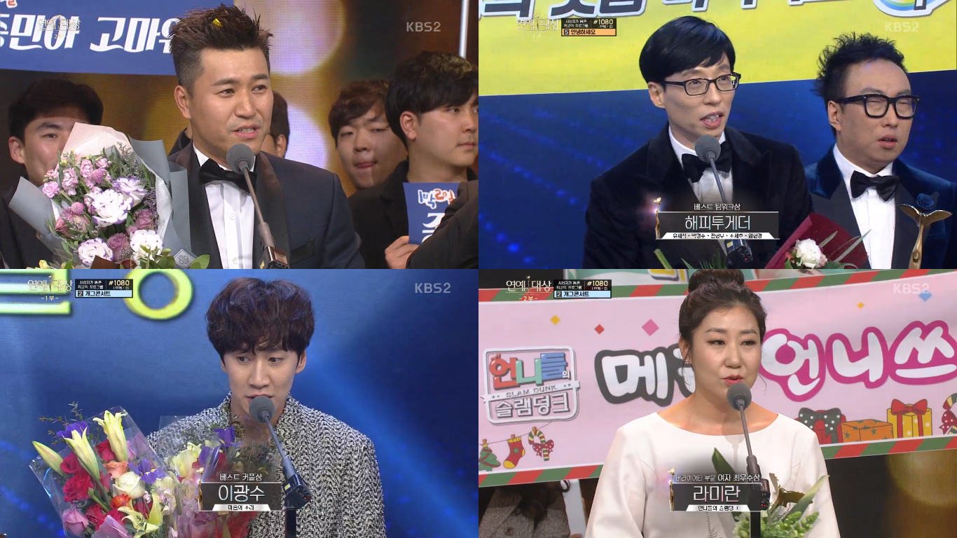 kbs-entertainment-awards-2016