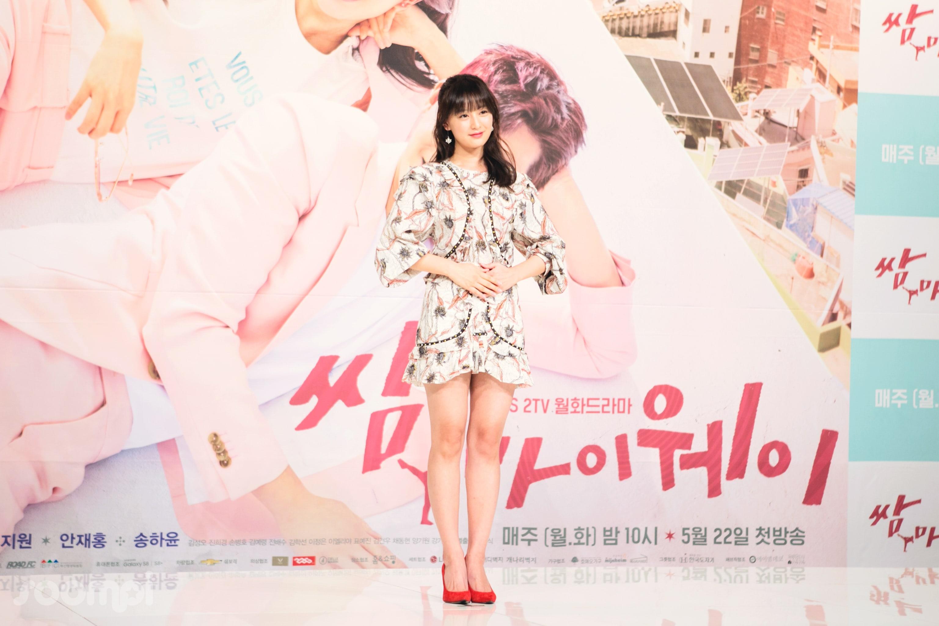 kim-ji-won-8