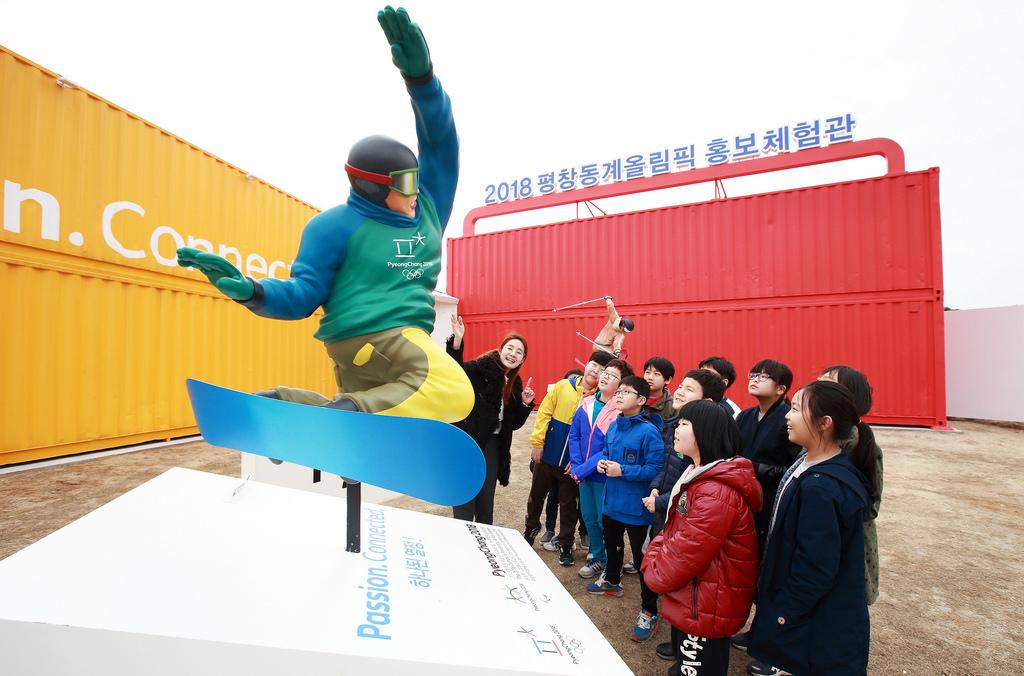 pyeongchang-2018-3