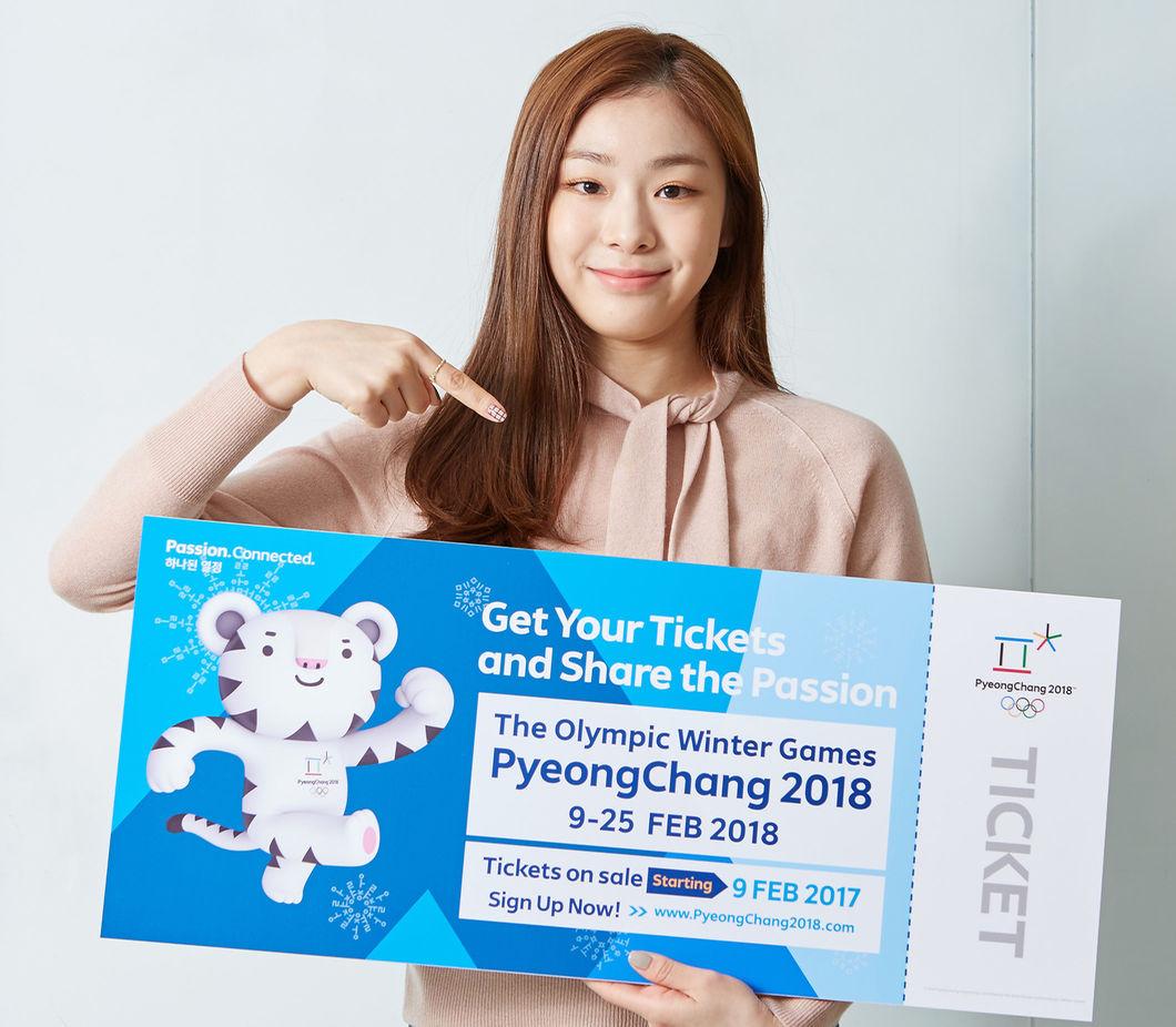 ticket-pyeongchang