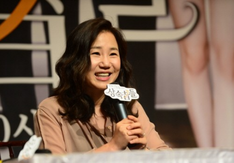 kim-eun-sook