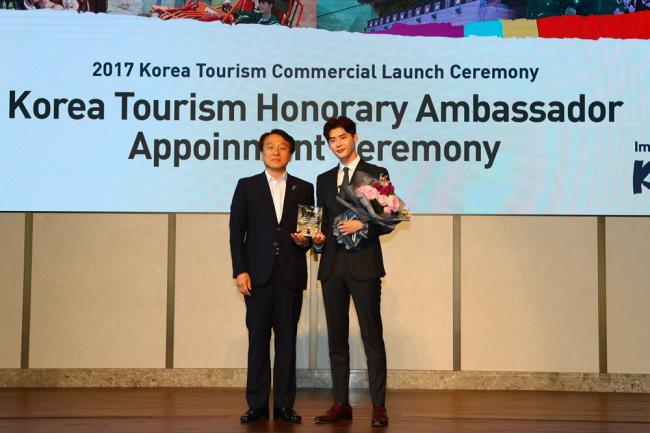 lee-jong-suk-ambassador
