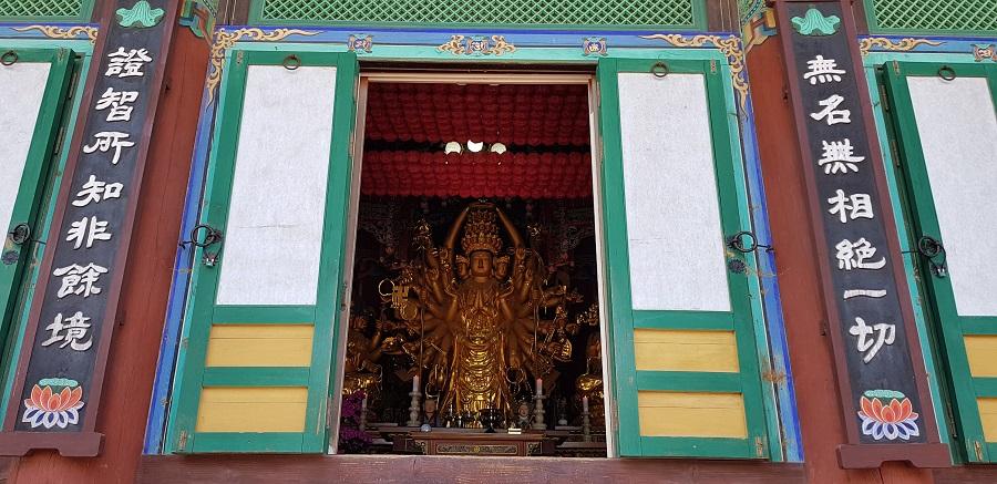 naksansa-temple-12