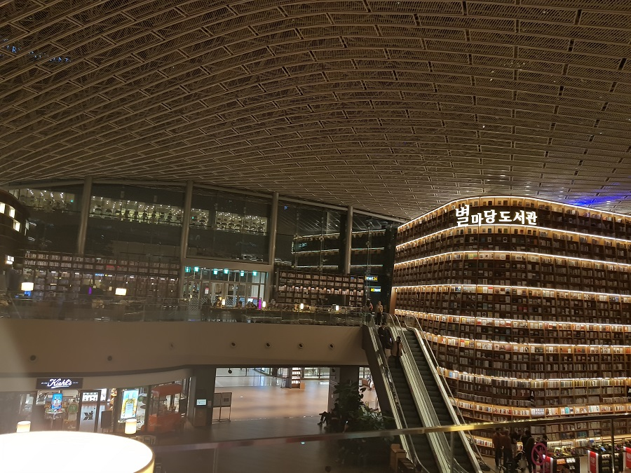 starfield-library-coex-5