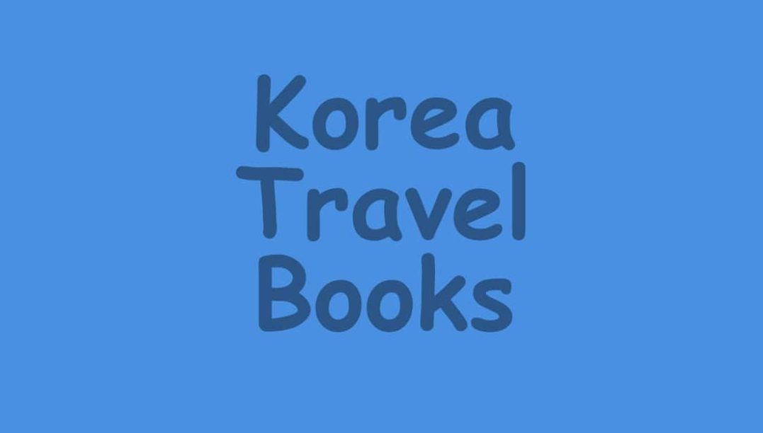 korea-travel-book-01
