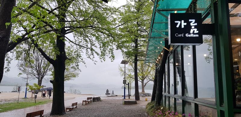 dumulmeori-tempat-romantis-yang-banyak-dipilih-untuk-syuting-kdrama-salam-korea-1