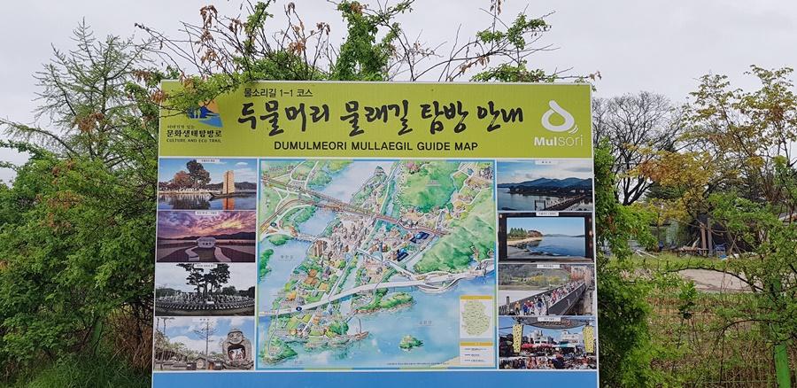 dumulmeori-tempat-romantis-yang-banyak-dipilih-untuk-syuting-kdrama-salam-korea-5-2