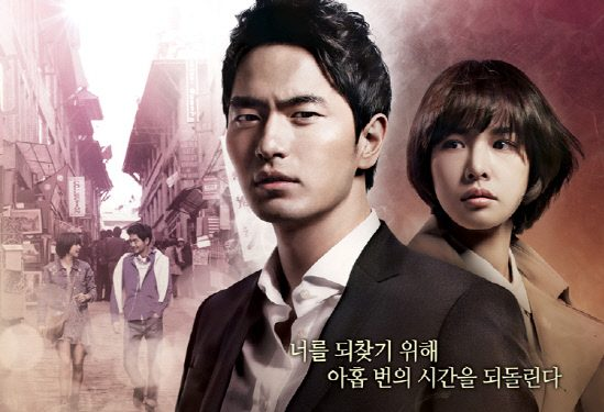 lorong-waktu-5-drama-korea-terbaik-tvn-salam-korea-1