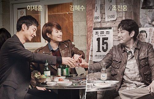 lorong-waktu-5-drama-korea-terbaik-tvn-salam-korea-2