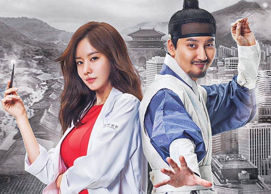 lorong-waktu-5-drama-korea-terbaik-tvn-salam-korea-4