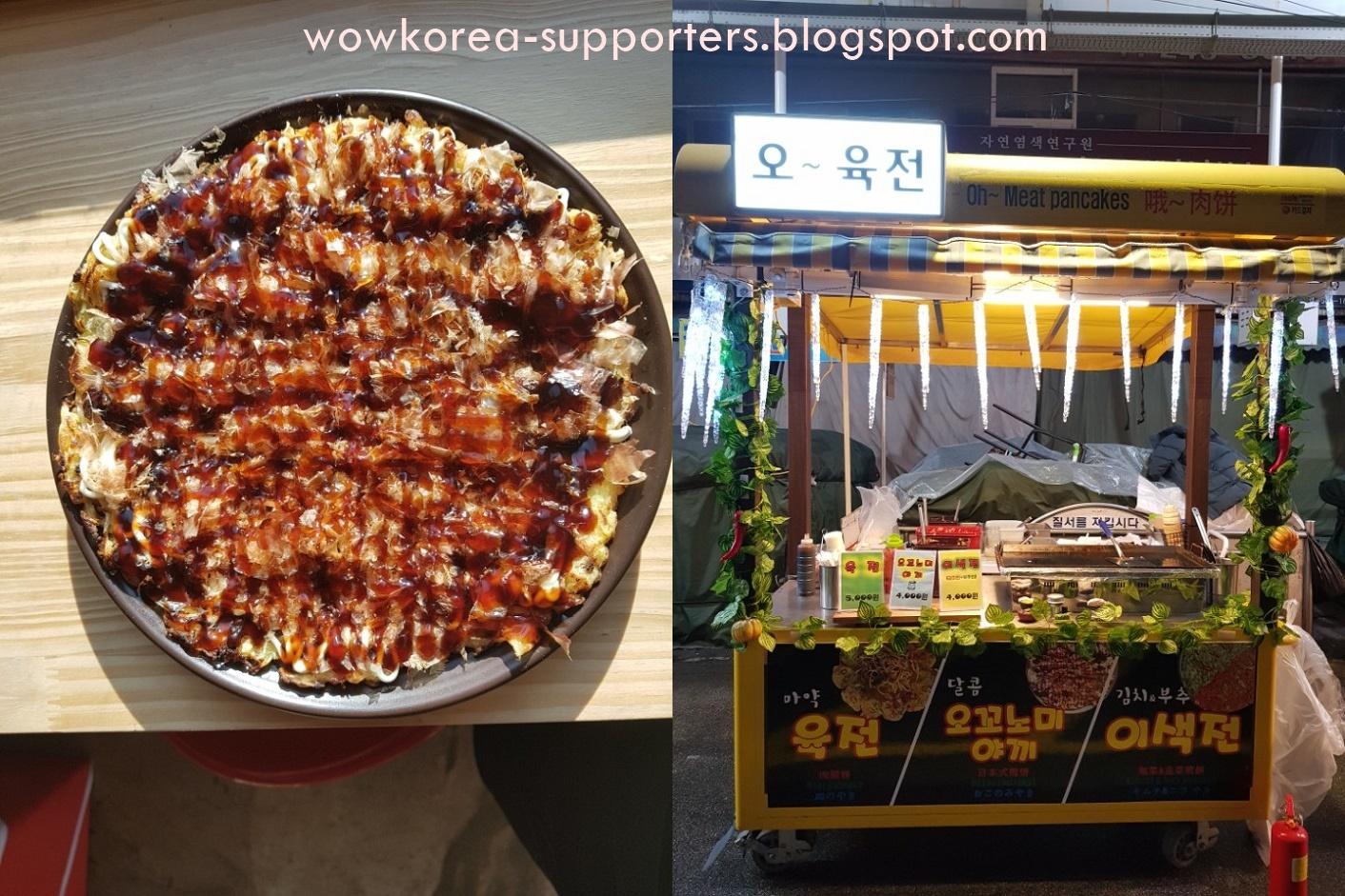 seomun-market-daegu-salam-korea