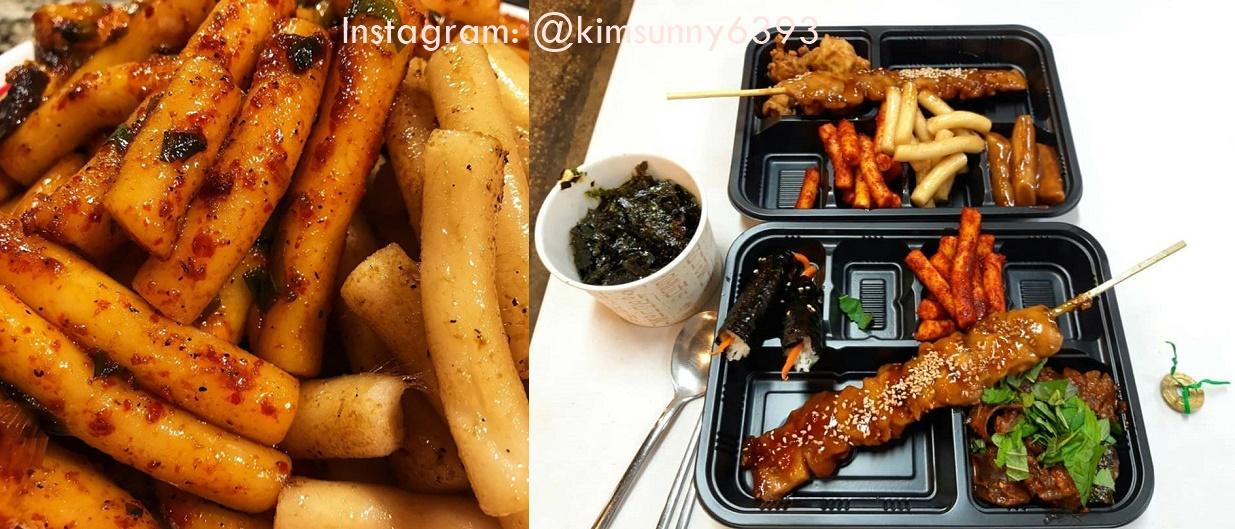 tongin-market-salam-korea