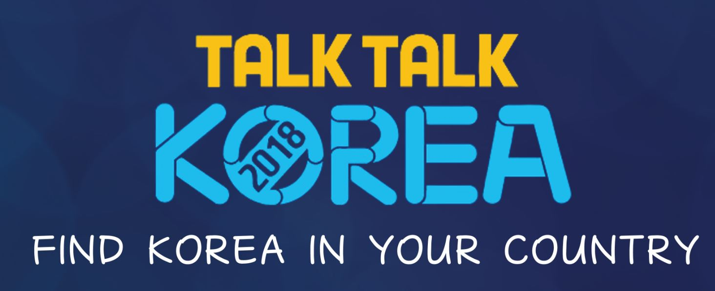 karya-pemenang-talk-talk-korea-dipamerkan-di-indonesia-salam-korea-1