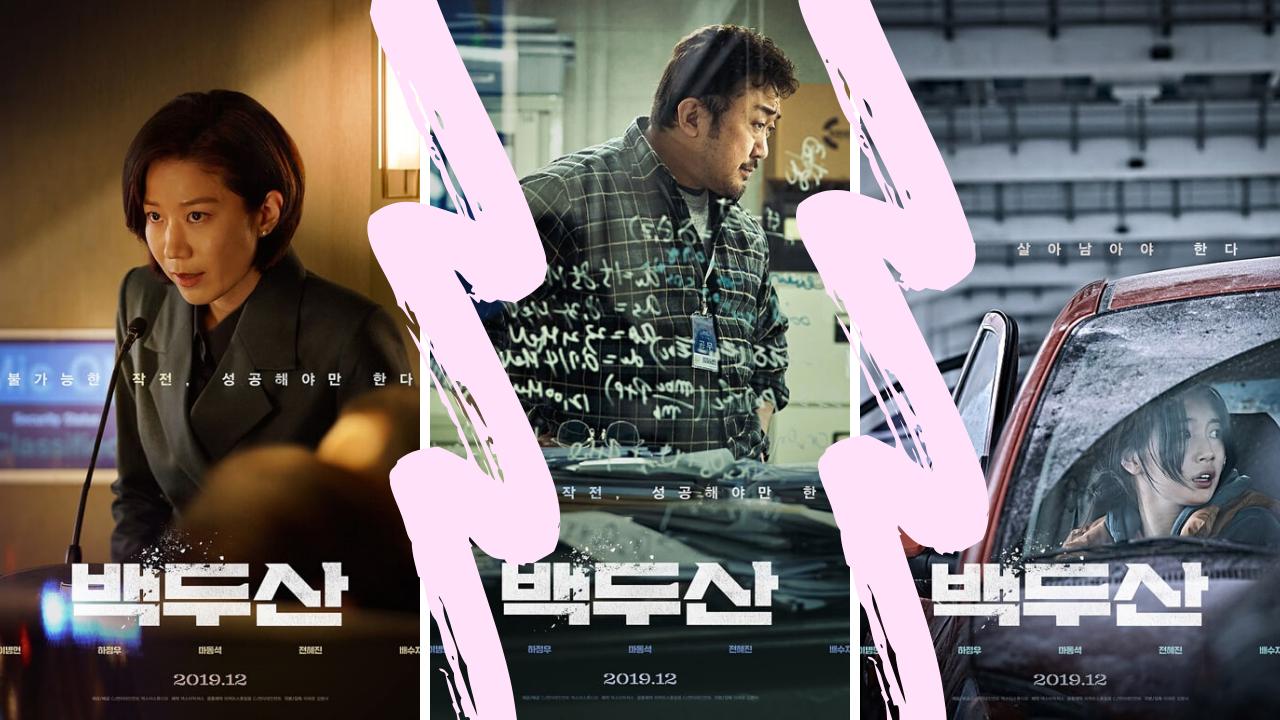 pojok-film-ashfall-aka-baekdu-san-saat-kedua-korea-bersatu-salam-korea-2