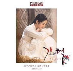 kihyun-come