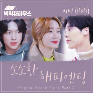 bibi-the-sign-salam-korea