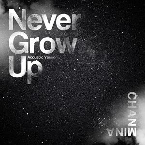 chanmina-never-grow-up-salam-korea