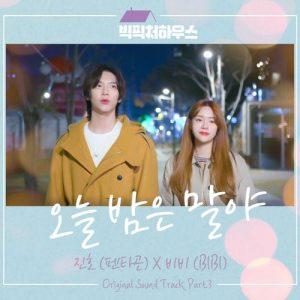jinho-pentagon-feat-bibi-salam-korea