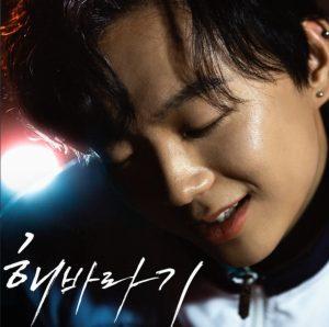 Lagu korea terbaru
