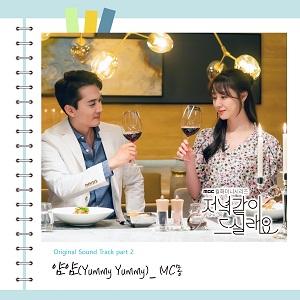 mc-mong-yummy-yummy-salam-korea